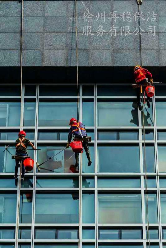 市政外墙清洗宣传图07_副本.jpg