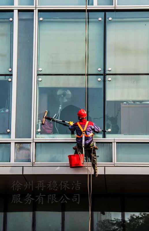 市政外墙清洗宣传图06_副本.jpg