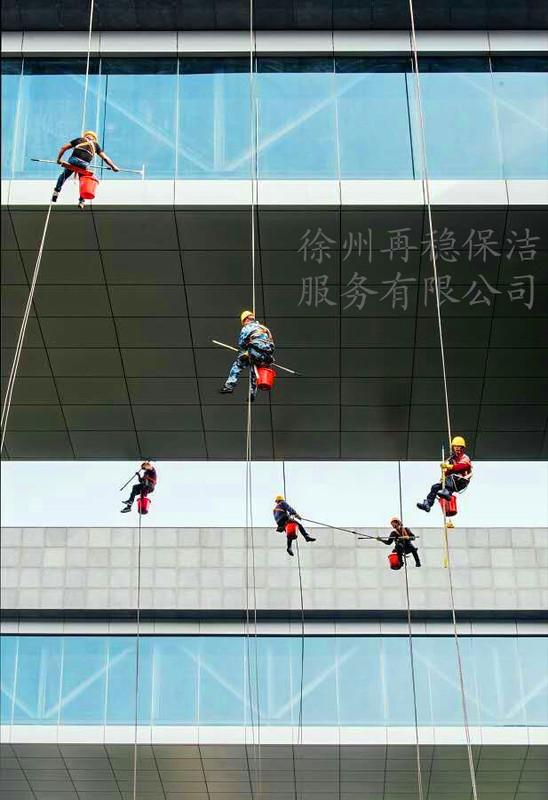 市政外墙清洗宣传图05_副本.jpg