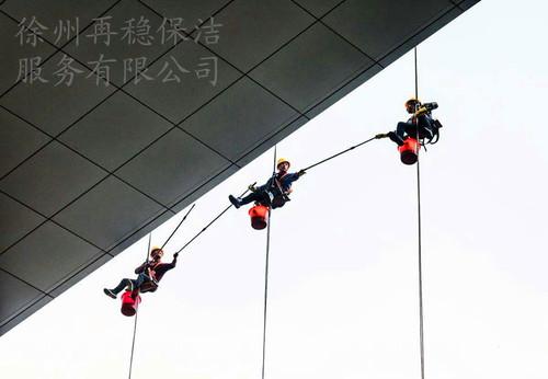 市政外墙清洗宣传图01_副本.jpg